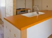 キッチンは元気の出るオレンジ