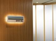 DNV・GL AS 日本支社